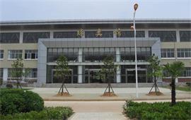 北京邮电大学运动馆