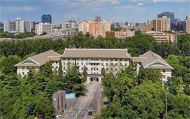 北京外國語大學俯视图