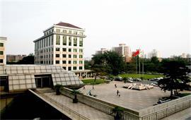中央財經大學廣場