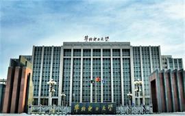 華北電力大學正門