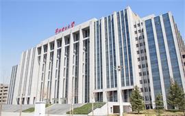 華北電力大學綜合樓