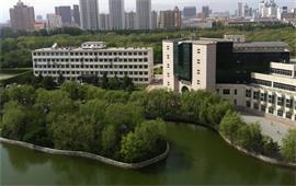 内蒙古大学图书馆