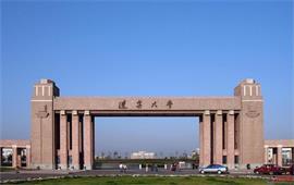 辽宁大学正门