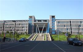延边大学综合楼