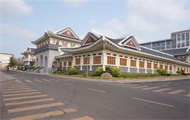 延边大学建筑