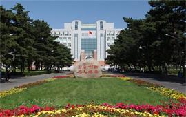 東北師范大學校訓石