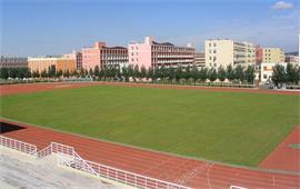 东北师范大学体育场