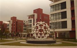 华东理工大学分子雕塑
