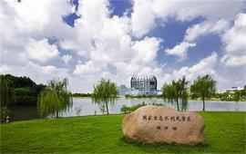 东华大学镜月湖