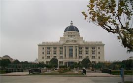 上海外国语大学综合楼