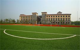 上海外国语大学体育场