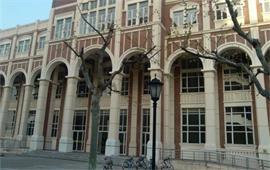 上海外国语大学教学楼