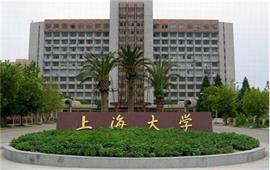 上海大学正门