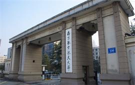南京航空航天大学正门