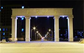 江南大学夜景