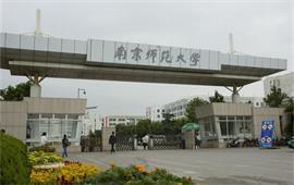 南京師范大學正門