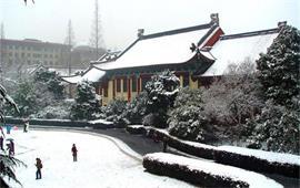 冬季的南京师范大学