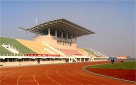 合肥工业大学体育场