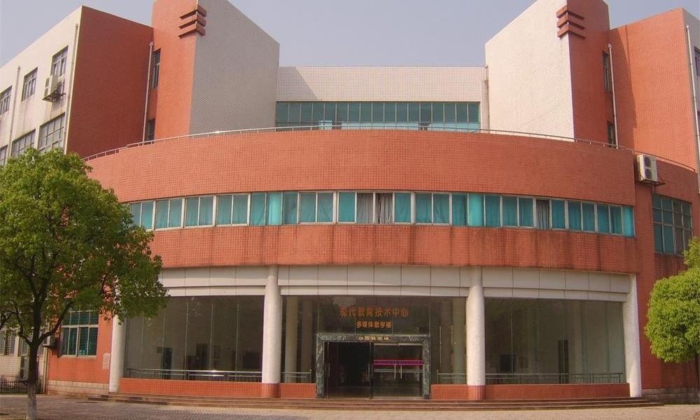 南昌大学教学楼