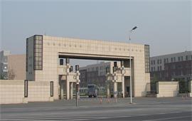 鄭州大學東大門