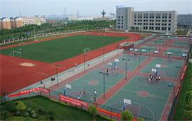 華中師范大學籃球場