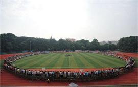华中师范大学运动场