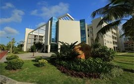 海南大學教學樓