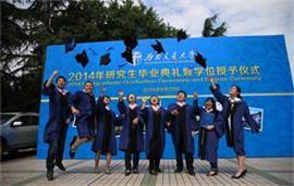 西南交通大学学位授予仪式