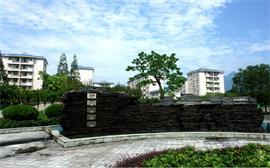 四川农业大学研究生公寓