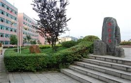 贵州大学博雅广场