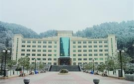 贵州大学教学楼