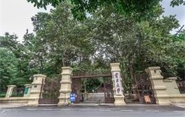 云南大学大门