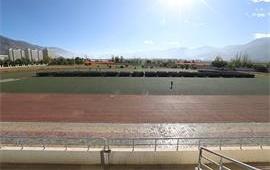 西藏大学运动场