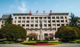 长安大学教学楼