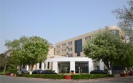 长安大学学术交流中心