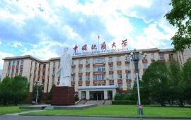 中国地质大学主教学楼