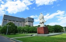 中国地质大学逸夫楼