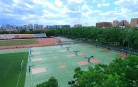 中国地质大学运动场