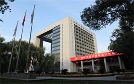 中国地质大学国际会议中心