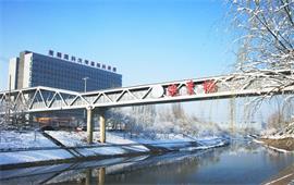 首都医科大学进业桥