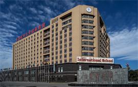 首都医科大学国际学院楼