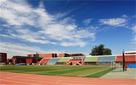 首经贸体育场