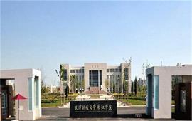 天津財經大學校門