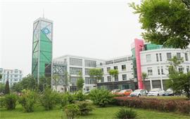 天津财经大学校园