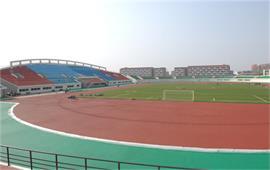 沈阳工业大学体育场