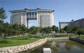 长春理工大学校园