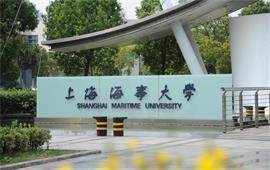 上海海事大学校门