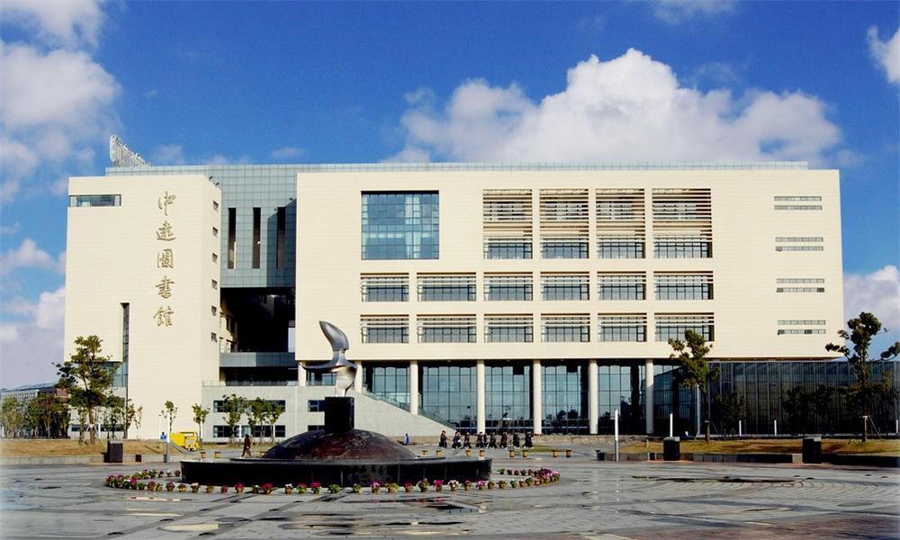 上海海事大学图书馆