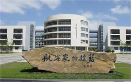 上海海事大学风景
