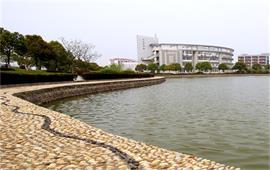 南京财大未名湖
